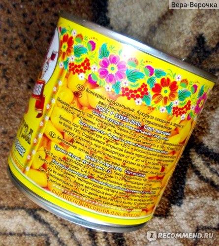 Консервированная кукуруза Баба Маня сахарная в зернах фото