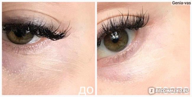 Патчи для кожи вокруг глаз. Petit fee Collagen & CoQ10 Hydrogel Eye Patch фото