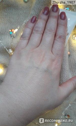 Крем - растирка для рук Согревающий Ultra hand care (Белита)