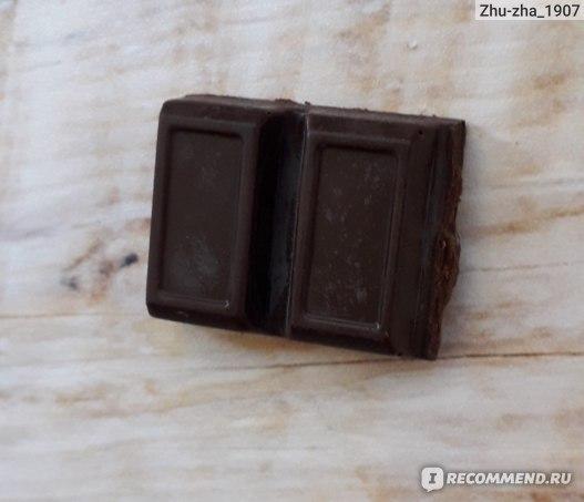 Шоколад с трюфельной начинкой (Спартак)