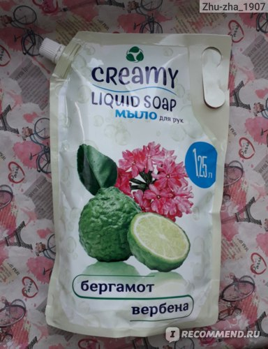 Жидкое мыло для рук Creamy Liquid Soap Бергамот и вербена (Fix Price)