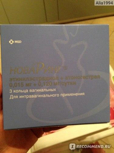 Контрацептивы Органон НоваРинг фото