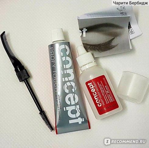 Краска для бровей и ресниц Concept - отзывы