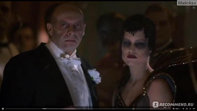 И его вампиристые гости