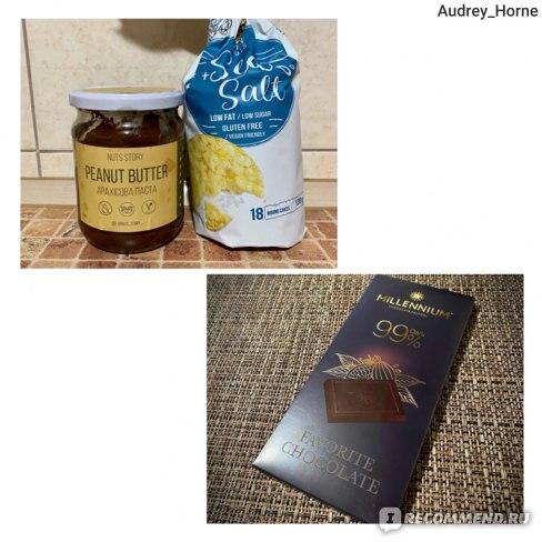 арахисовая паста и хлебцы\черный шоколад с высоким содержанием какао