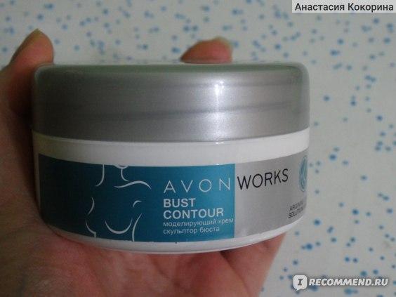 Avon solutions bust contour отзывы планет спа