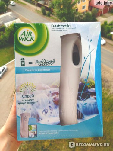 Освежитель воздуха автоматический AirWick Freshmatic фото