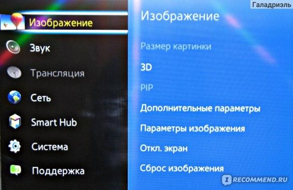 3D LED Телевизор Samsung UE32H6200AK фото