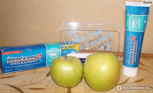 Зубная паста Blend-a-Med Pro-Expert Глубокая бережная чистка фото