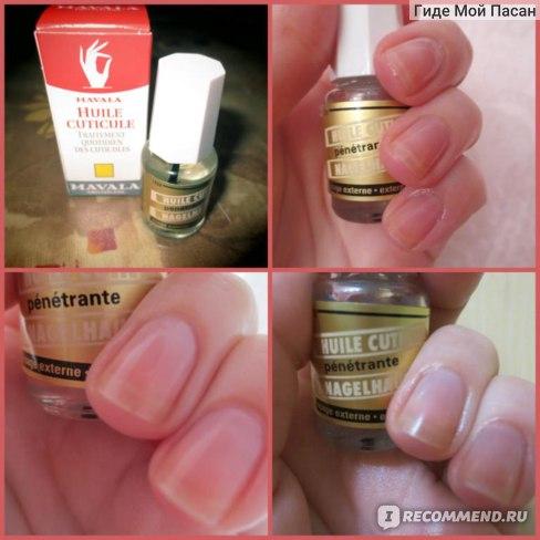 Масло для ногтей и кутикулы Mavala  фото