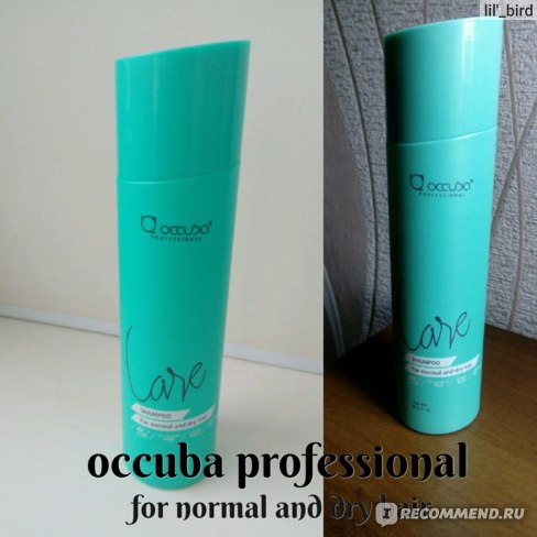 Шампунь NL Int Occuba® Professional CARE - for normal and dry hair  фото