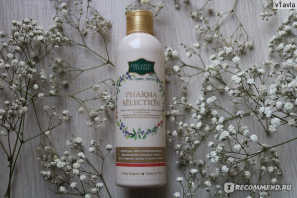 Шампунь Organic Pharm Organic Pharm PHARMA SELECTION восстанавливающий физиологию сальных желез. Для жирных волос фото