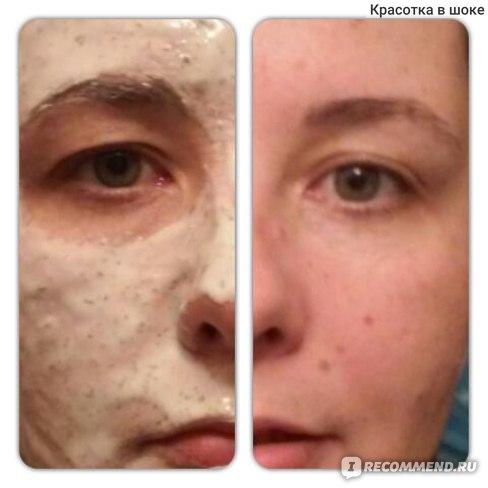 """Альгинатная лифтинг-маска v.i. Cosmetics O'Dio """"Supernova"""" фото"""