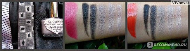 Тени для век LUXVISAGE Make up palette фото