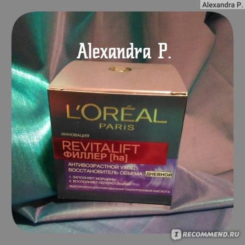 """L'Oreal Дневной крем """"Revitalift филлер (ha)"""""""