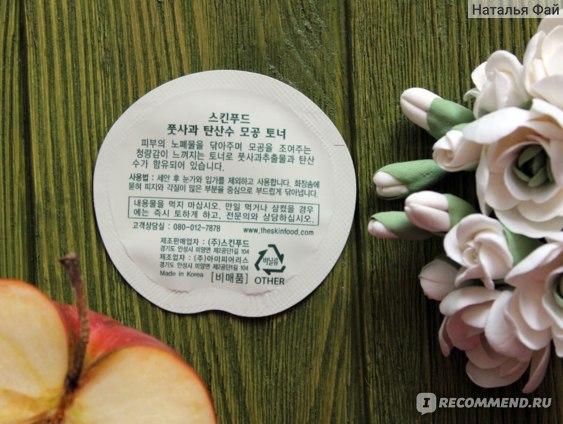Тонер SKINFOOD Сужающий поры и матирующий Fresh Apple Sparkling Pore Toner  фото