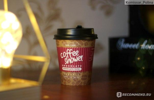 Скраб для тела ПХК Алабино One care Coffee Shower chocolate фото
