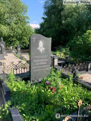Даниловское кладбище, Москва фото