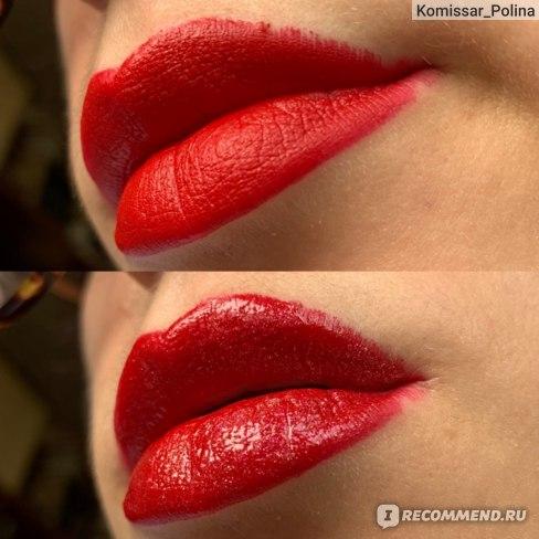 Блеск для губ DIVAGE с голографическим эффектом HOLOLIPS фото