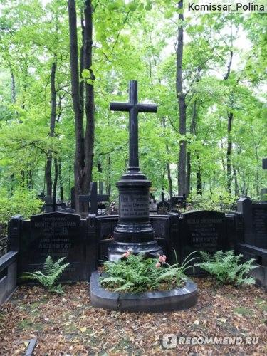 Введенское кладбище, Москва фото