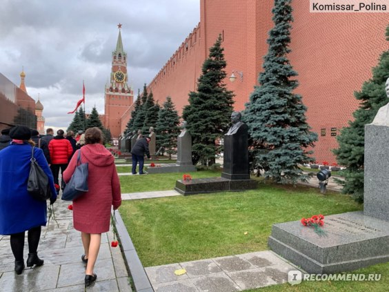 Мавзолей В. И. Ленина, Москва фото