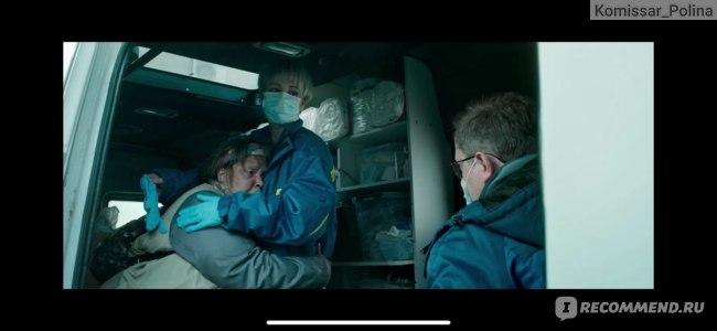 Доктор Лиза  (2020, фильм) фото