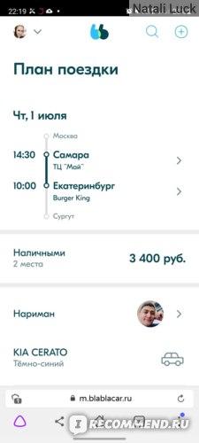 ЛОХОТРОНЩИК №1