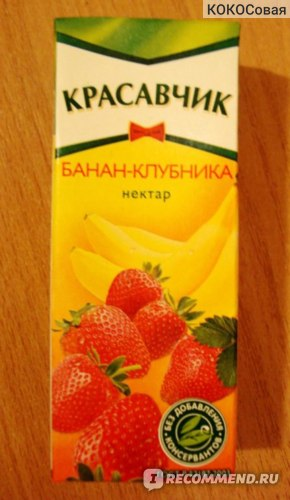 Нектар Красавчик Банан-Клубника фото