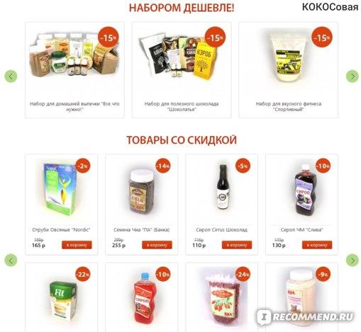 Магазин диета дюкана