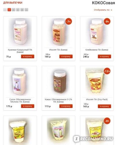 Дешевые продукты для диеты дюкана интернет магазин