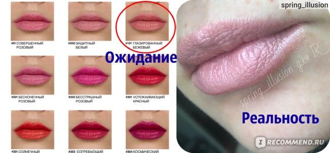 Бальзам для губ Givenchy Le Rose Perfecto фото