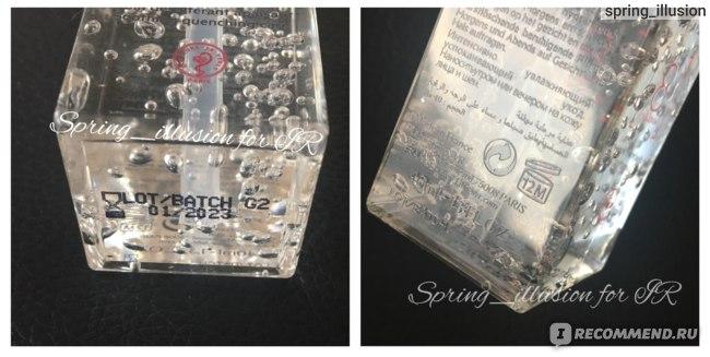 Гель для лица SVR Sensifine Aqua-Gel фото