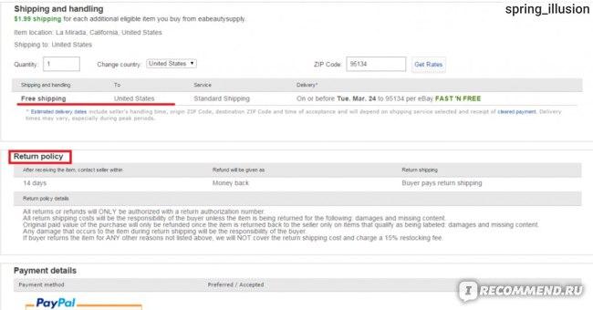 Интернет-аукцион eBay - ebay.com фото