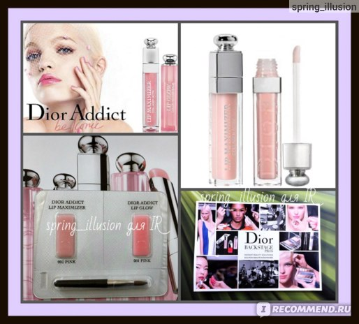Блеск для губ Dior Addict Lip Maximizer - Collagen Active Lip-Gloss фото