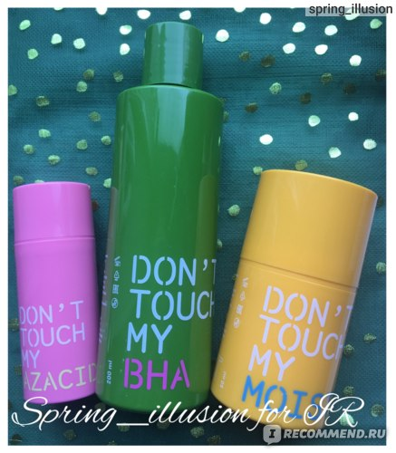 Крем для лица Don't touch my skin Don't touch my moisturizer light фото