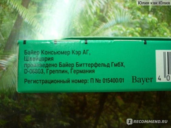 Сердечно-сосудистые средства Bayer АСПИРИН кардио фото