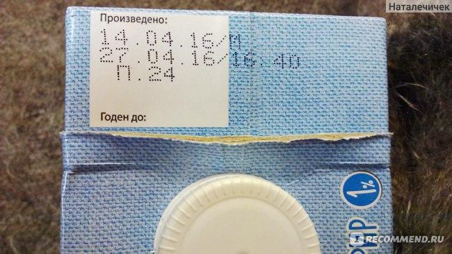 "Кефир ""Молвест"" Молочный Холдинг Вкуснотеево 1% фото"