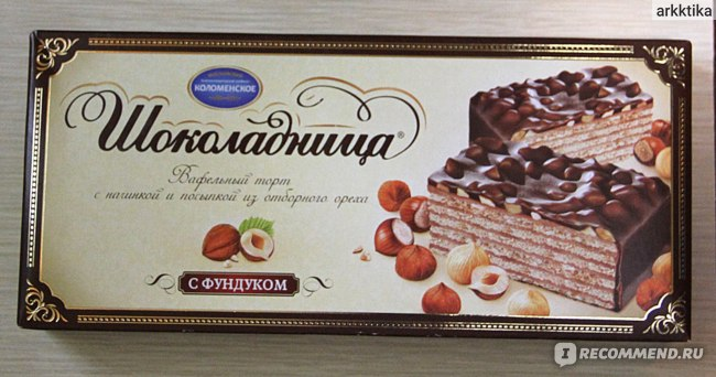 Вафельный торт   Шоколадница фото