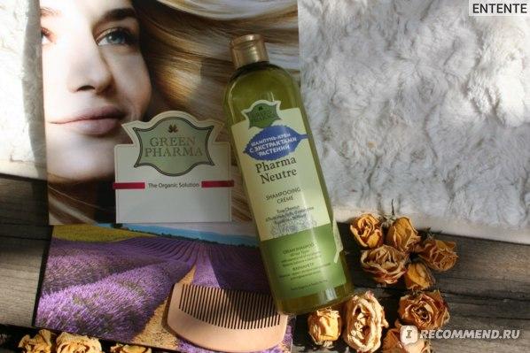 Шампунь GREEN PHARMA Neutre shampooing creme с экстрактами растений для нормальных волос фото