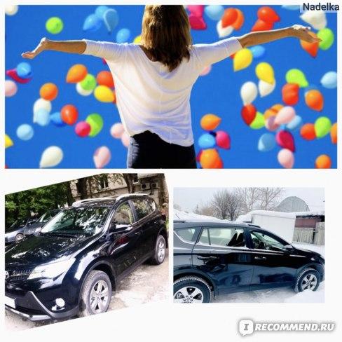 На фото моя машина