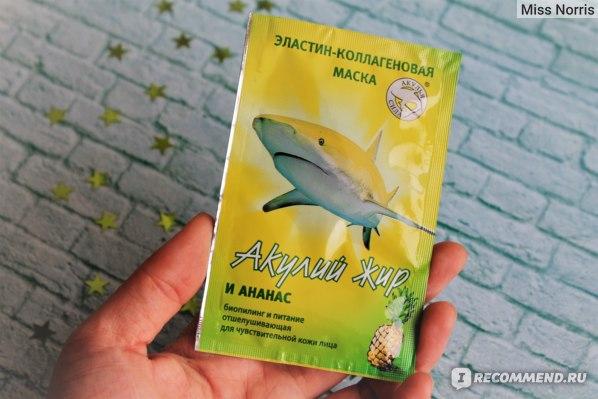 Маска для лица Акулий жир АНАНАС Биопилинг и питание эластин-коллагеновая фото