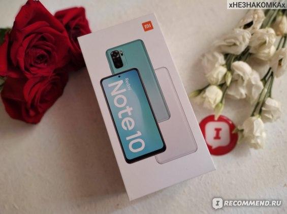 Xiaomi Redmi Note 10, отзыв. Фото сделано на его камеру, без обработки