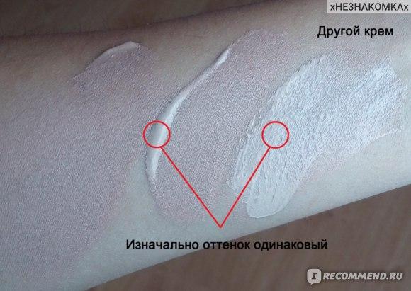 BB крем Белита-Витэкс 5 в 1 с люмисферами для лица SPF 15.  Совершенная фарфоровая кожа.  фото