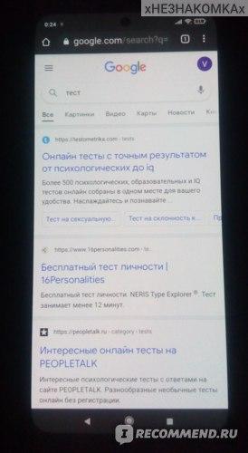 Xiaomi Redmi Note 10, программа снижающая ШИМ