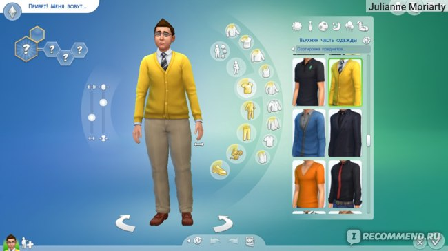The sims 4 фото