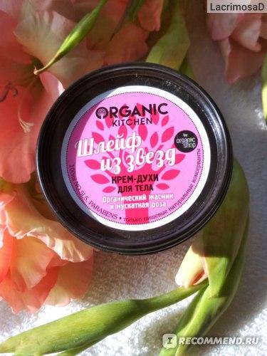 Крем-духи для тела Organic kitchen Шлейф из звезд фото