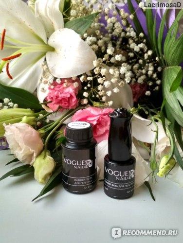 Базовое каучуковое покрытие для гель-лака Vogue Nails Rubber base фото