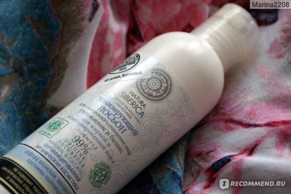 Лосьон для лица Natura Siberica Тонизирующий для ежедневного очищения фото