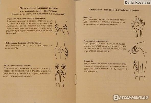 """Массажер Gezatone для лица, шеи и тела """"Ультразвук+Миостимуляция"""", m115 фото"""