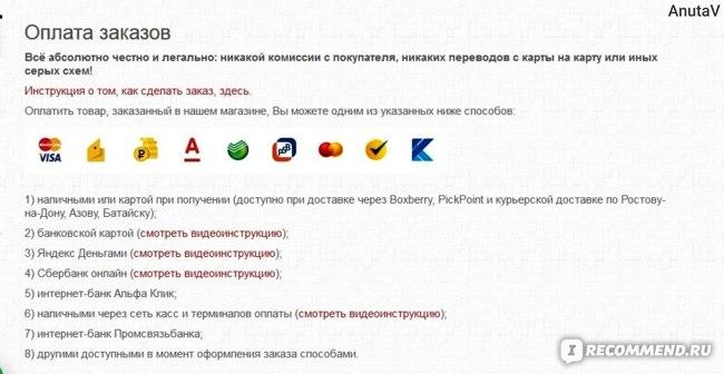 Сайт Mineralmagic.ru фото